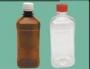 Бутылка для хранения квадратная 510