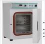 Сушильный шкаф ПЭ-0042