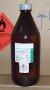 Пропанол-2 (изопропиловый спирт)